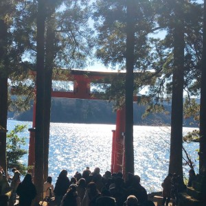 写真(箱根神社)