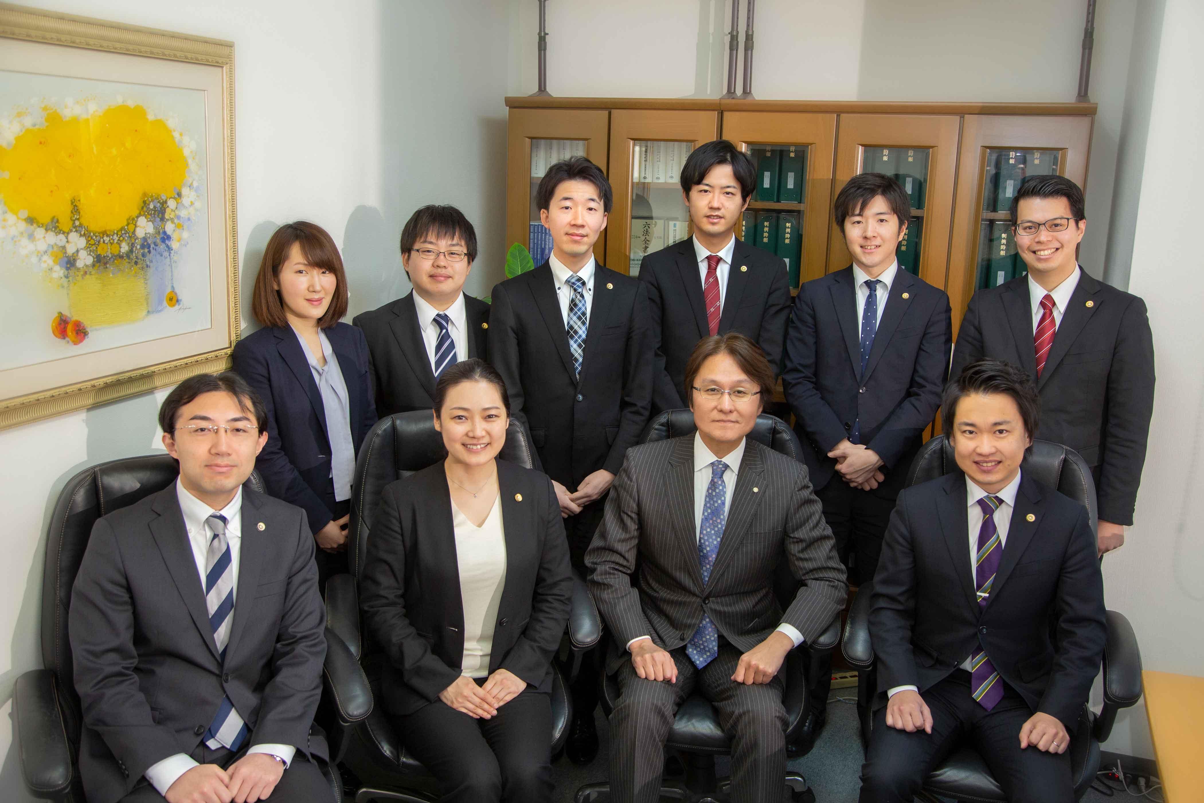 福澤法律事務所について